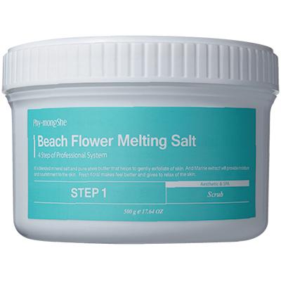 Скраб для глубокого очищения Beach Flower Melting Salt