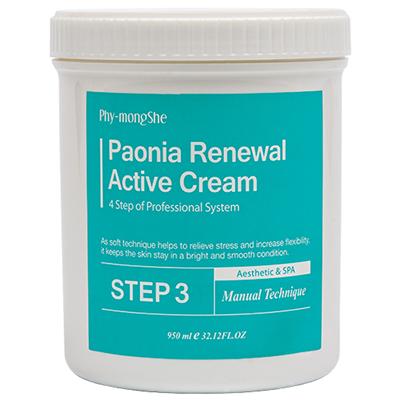 Крем для тела Актив Paonia Renewal Active Cream
