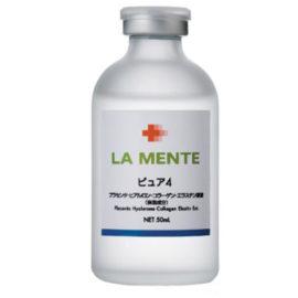 4-компонентный клеточный экстракт Pure 4 Essence