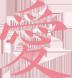Японская профессиональная косметика Amenity, La Mente, Estetic Skin Care