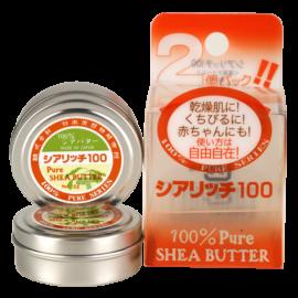 Масло Ши 100% Pure Shea Butter 8 г х 2 шт