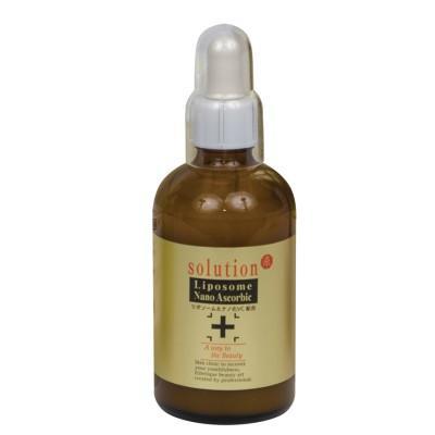 Нано-сыворотка с витамином C Solution LP.VC