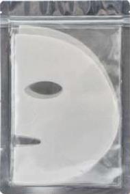 Набор масок СО2 для лица (карбокситерапия)