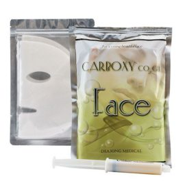 Набор масок СО2 для лица карбокситерапия 5 шт Carboxy CO2 gel mask, Корея