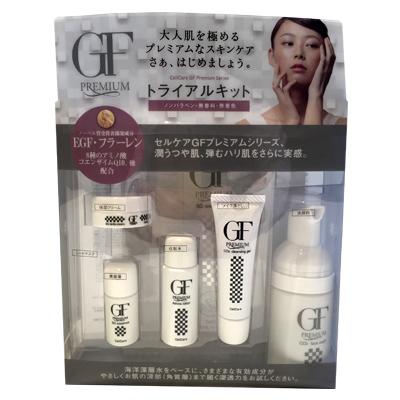 Японская программа для омоложения кожи Премиум