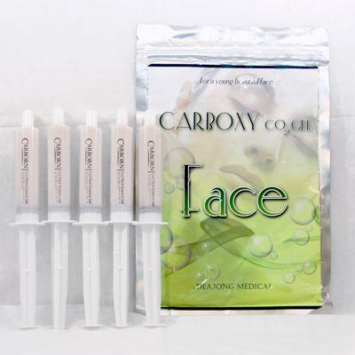 Набор масок СО2 для тела карбокситерапия 5 шт Carboxy CO2 gel mask, Daejong Medical Корея
