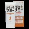 Массажный крем для восстановления функции суставов Biosame 80 мл La Mente Япония