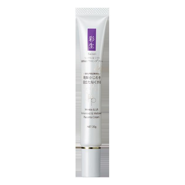 Плацентарный крем-лифтинг против морщин для век Saisei Wrinkle &Lift Cream 20г La Mente Япония
